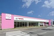 トヨタハートフルプラザ福岡
