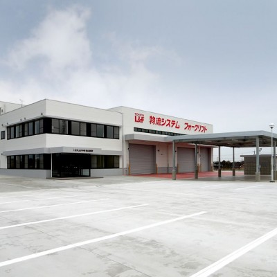トヨタL&F中部株式会社 亀山営業所