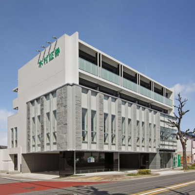 木村証券 小田井支店