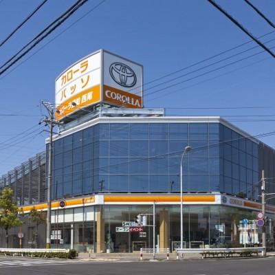 トヨタカローラ愛知株式会社 西尾店