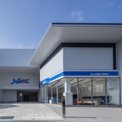 ネッツトヨタ東京株式会社 高井戸店