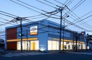 トヨタ東京カローラ株式会社 世田谷店