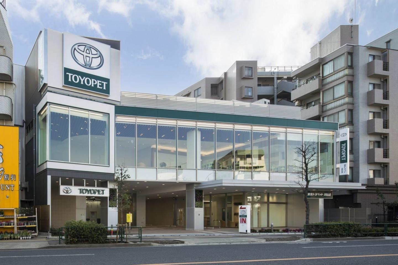 東京トヨペット株式会社 浜田山店