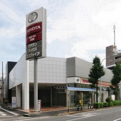 東京トヨタ自動車株式会社 赤羽店