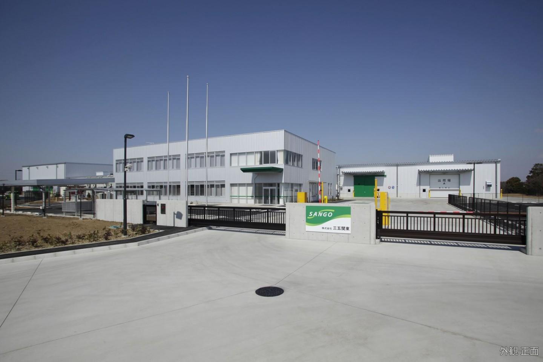 ㈱三五関東 本社工場